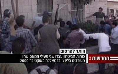 The 2000 lynching of two IDF reservists in Ramallah (Screen capture, Channel 2 News)