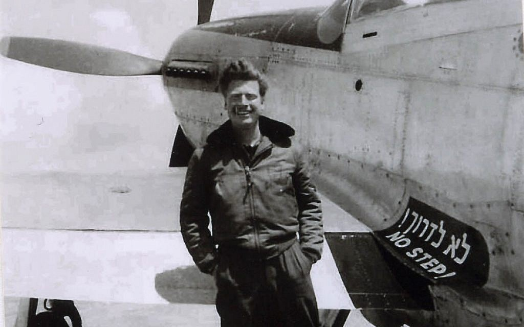 Mitchell Flint standing in front of his P51 Mustang fighter plane in Israel in 1948. (JTA/Tom Tugend)