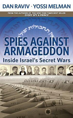 Spies Against Armageddon, by Raviv and Melman