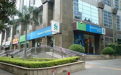 A Standard Chartered Bank branch in Guangzhou, China (photo credit: CC BY-SA Chintunglee, Wikipedia)