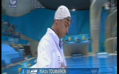 Israeli Swimmer Yakov Toumarkin prepares to compete in the 200 meter backstroke Olympic finals on Thursday, Aug. 2 (image capture Channel 1)