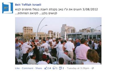 Wearing white at Kabbalat Shabbat on the namal (Courtesy Facebook screen grab)