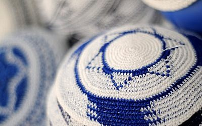 For the first time, the Norwegian army will allow soldiers to wear kippot. (Photo credit: Sophie Gordon/Flash90)