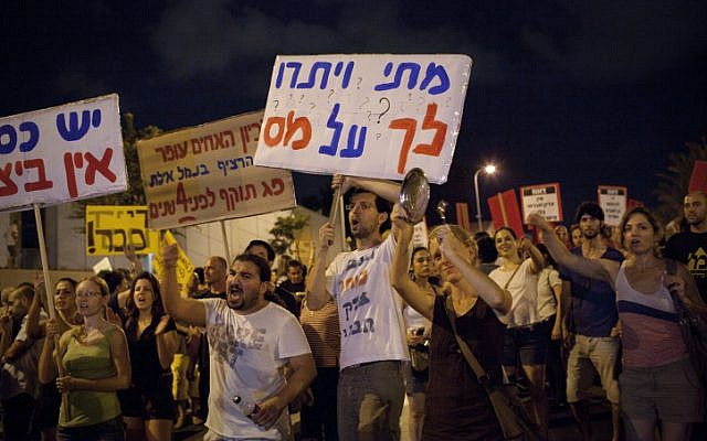 Thousands of Israelis rally against soaring prices in Tel Aviv last summer (photo credit: Tali Mayer/Flash90)