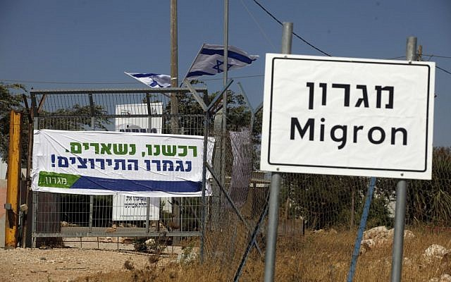 The entrance to Migron. The banner at left reads, 'We purchased, we are staying, no more excuses' (photo credit: Lior Mizrahi /Flash90)