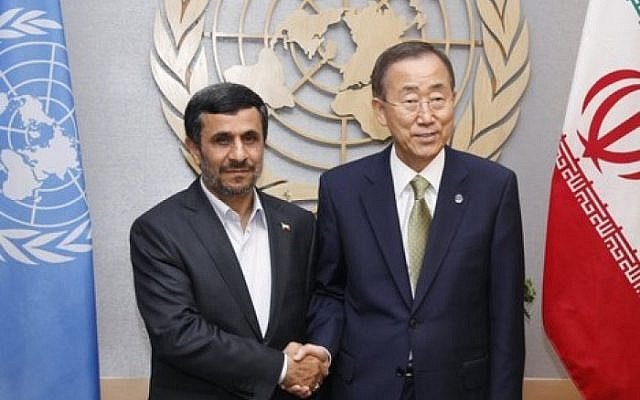 Iranian President Mahmoud Ahmadinejad and UN Secretary General Ban Ki-moon in 2011 (photo credit: courtesy UN)