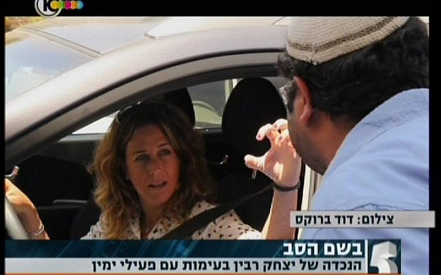 Noa Rothman argues with Itamar Ben Gvir Tuesday. (Screenshot: Channel 10)