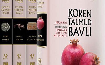 The 'Koren Talmud Bavli,' a new English translation of the famed Steinsaltz Gemara (photo credit: courtesy Koren Jerusalem)