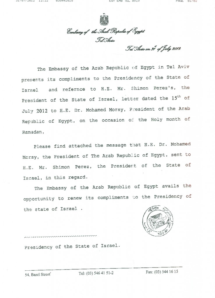 The cover letter the Egyptian embassy sent to President Peres (credit: courtesy)