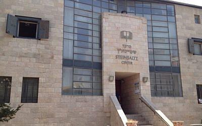 The Steinsaltz Center in Jerusalem's Nahlaot quarter (photo credit: Raphael Ahren/Times of Israel)