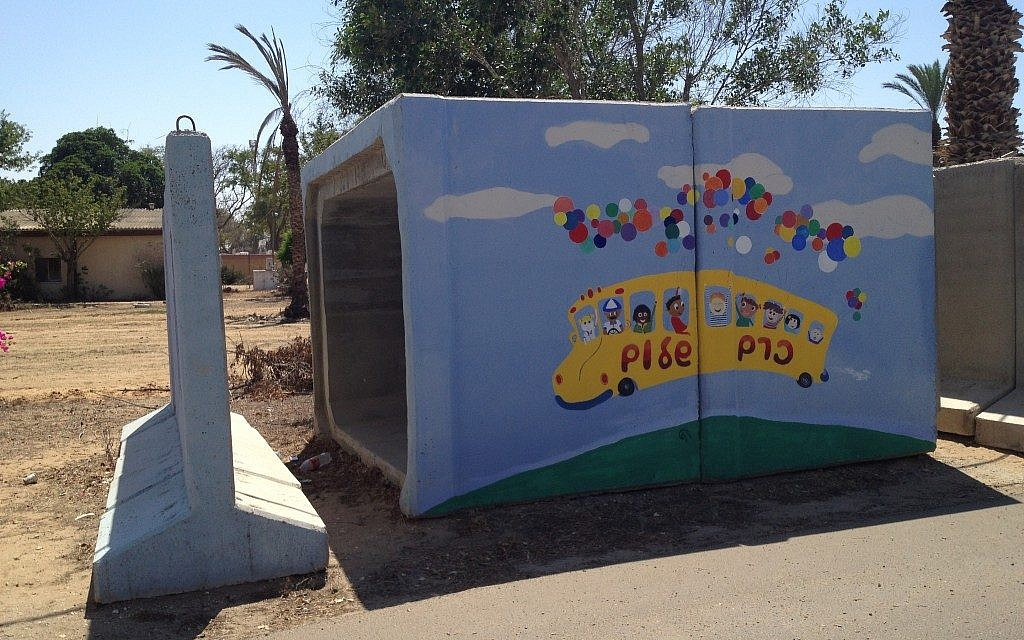 A concrete shelter at Kerem Shalom, a tiny kibbutz at the convergence of Israel's borders with Gaza and Egypt (photo credit: Times of Israel/Matti Friedman)