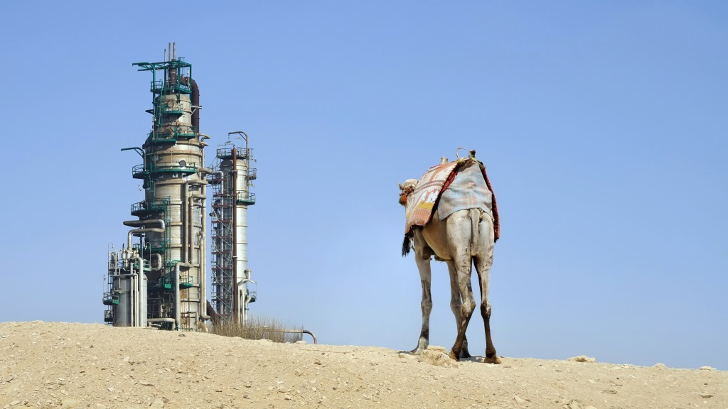 A Saudi Arabian oil facility