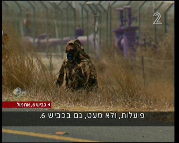 Hidden cops bust speeders | The Times of Israel