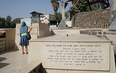 Maimonides' tomb (photo credit: Shmuel Bar-Am)