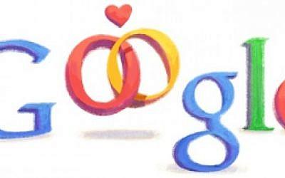 Tu B'Av, Google-style