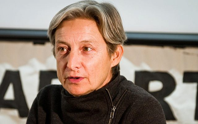 Judith Butler (photo credit: CC-BY Andrew Rusk/Flickr/File)