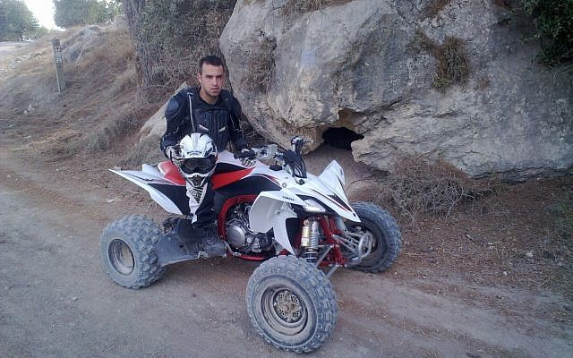 Suspected Givat Brenner hit-and-run perpetrator, 23-year-old Yaniv Fierovskin. (photo credit: Facebook)
