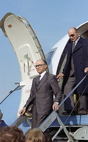 Prime Minister Menachem Begin arriving in the United States (Photo credit: USAF/ Wikimedia Commons)