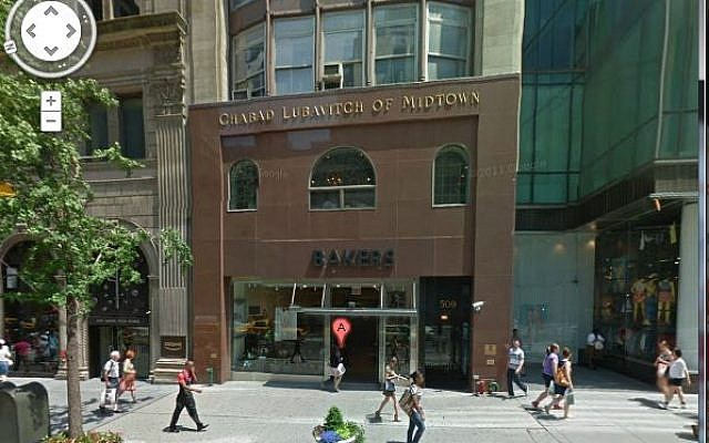 Google Street View photo of Chabad's building at 509 Fifth Avenue, NY, NY