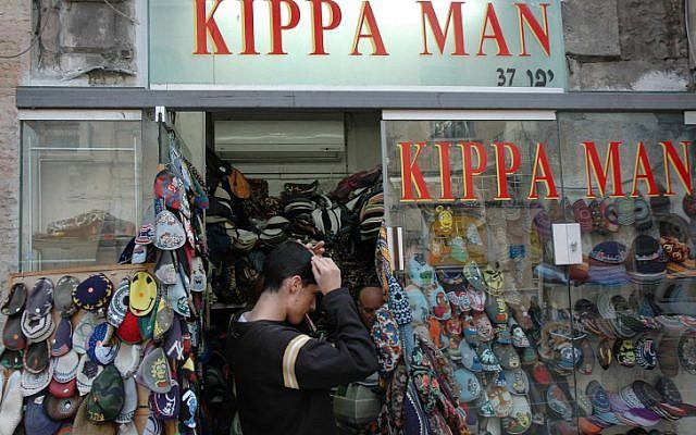 Trying on a yarmulke at Kippa Man on Jaffa Road in Jerusalem, December 7, 2006. (photo credit: Daniel Fleisch/Flash90)