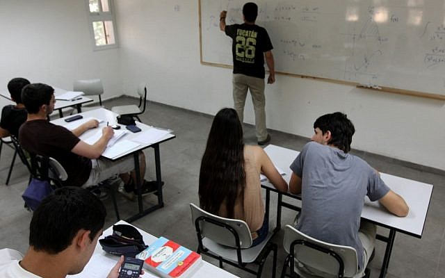 Illustrative photo of an Israeli classroom (photo credit: Kobi Gideon/Flash90)