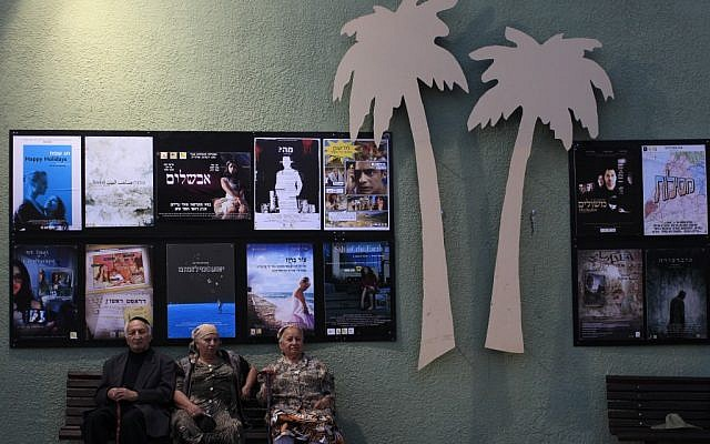 Posters at an Israeli film festival in Sderot last year. (photo credit: Tsafrir Abayov/Flash90)