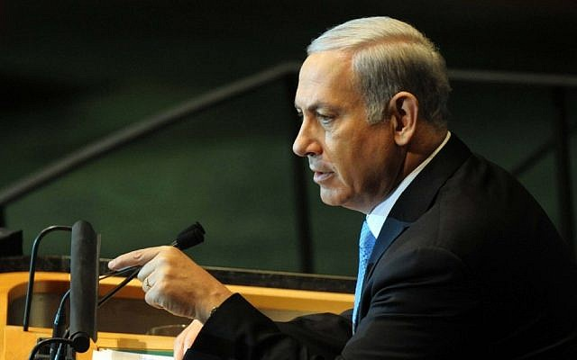Benjamin Netanyahu addressing the 66th session of the UN General Assembly in New York, Friday, Sept. 23, 2011 (photo credit: Avi Ohayon/GPO/Flash90)