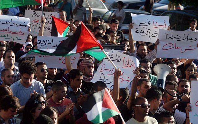 A Palestinian demonstration in Ramallah, July 3, 2012 (photo credit: Issam Rimawi/Flash90)