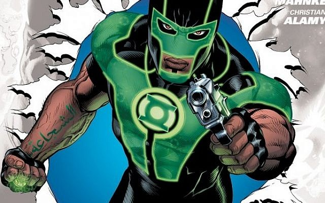 Simon Baz, the new Green Lantern (photo credit: courtesy DC Comics)
