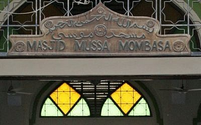 The Musa Mosque in the Majengo suburb of Mombasa, Kenya. (photo credit: AP)