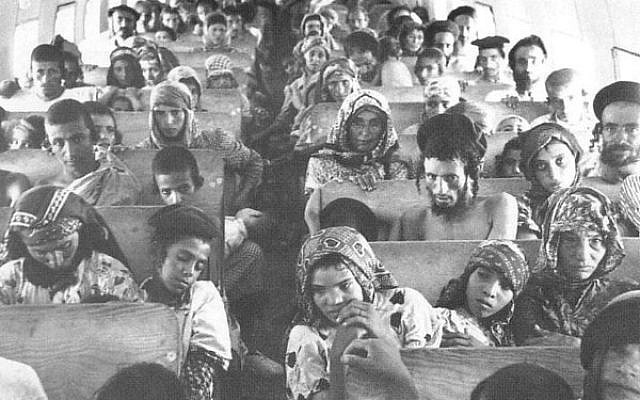 Yemeni Jews aboard a plane to Israel in operation Magic Carpet, 1949 (photo credit: Wikimedia Commons)