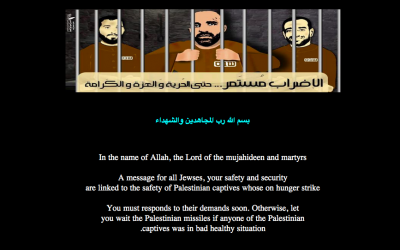 The 'Gaza Hacker Team' mars the Chief Rabbinate's website. (photo credit: image capture of www.rabanut.gov.il)