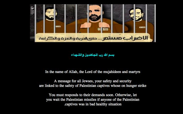 The 'Gaza Hacker Team' mars the Chief Rabbinate's website. (photo credit: image capture of www.rabanut.gov.il)