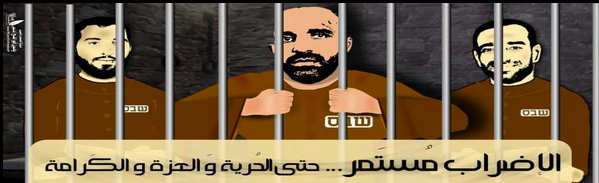Image of Palestinian prisoners planted on hacked Rabbinate website. (photo credit: image capture from Rabbinate website)