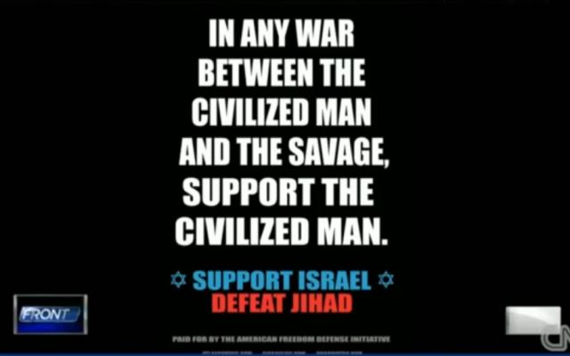 Anti-Jihad ad published in NYC subways last year (photo credit: CNN screenshot)
