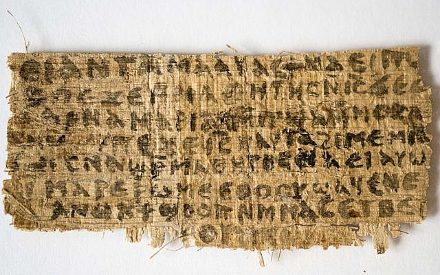 This Sept. 5, 2012 photo released by Harvard University shows a fourth century fragment of papyrus that divinity professor Karen L. King says is the only existing ancient text that quotes Jesus explicitly referring to having a wife (photo credit: AP Photo/Harvard University, Karen L. King)
