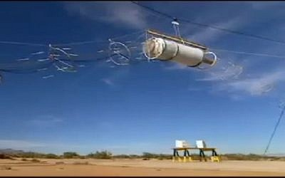 An American electromagnetic bomb being tested (photo credit: screen capture botanyfamily/Youtube)