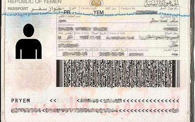 A sample Yemini passport (photo credit: Wiki commons)