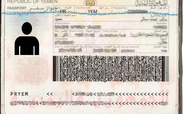 Mossad agent arrested, Yemeni weekly claims | The Times of