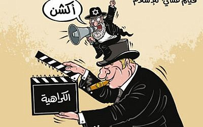 "A cartoon in the Saudi newspaper Al Watan suggests Jews directing the anti-Islam film ""Innocence of Muslims""."