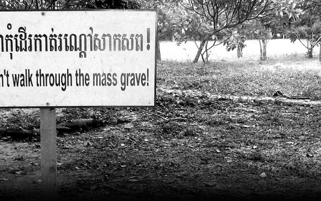 The site of a mass grave in Cambodia (Courtesy: International Association of Genocide Scholars)