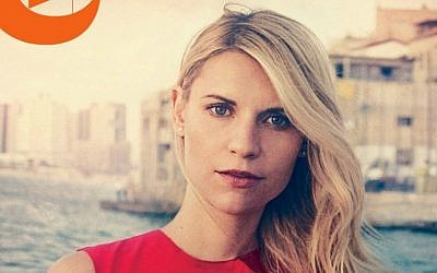 A detail from the cover of a New York Times T Magazine issue featuring a photo shoot with actress Clare Danes in Israel