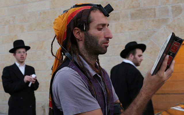 Selichot prayers at the Western Wall on September 7, 2012 (photo credit: Nati Shohat/Flash90)
