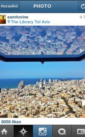 A view of Tel Aviv's skyline photographed by Instagrammer samhorine. (photo credit: courtesy of Stand With Us)