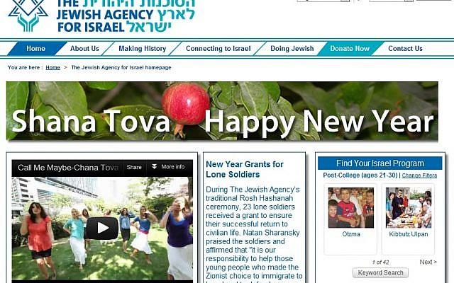 Jewish Agency Homepage (screenshot)