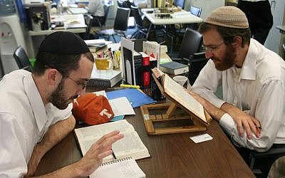 Yeshivat Chovevei Torah, located at the Hebrew Institute of Riverdale in New York, has ordained 81 rabbis since its establishment by Open Orthodoxy founder Rabbi Avi Weiss in 2000. (Courtesy Yeshivat Chovevei Torah/JTA)