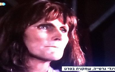 Cindy Garcia, in a scene from the movie she was told was called 'Desert Warriors' (photo credit: Channel 10 screenshot)