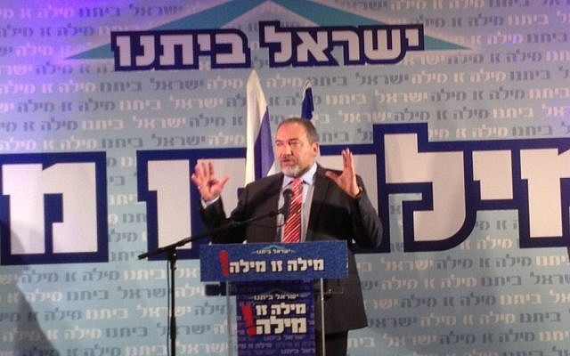 Foreign Minister Avigdor Liberman speaking Tuesday evening in Jerusalem (photo credit: Raphael Ahren/Times of Israel)
