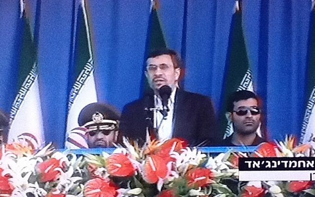 Mahmoud Ahmadinejad speaks at Friday's major military parade in Tehran (photo credit: Channel 2 screenshot)