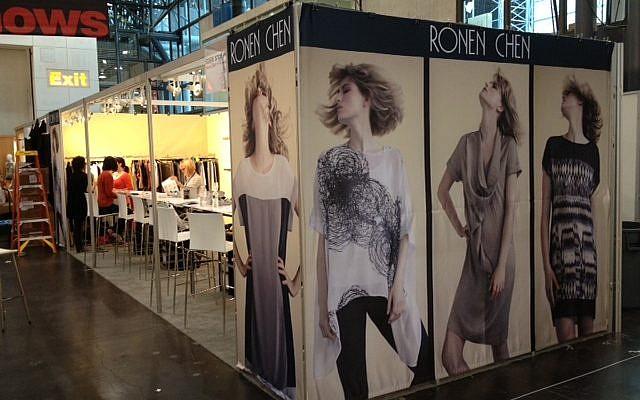 The Ronen Chen booth at Coterie (Courtesy Ronen Chen)